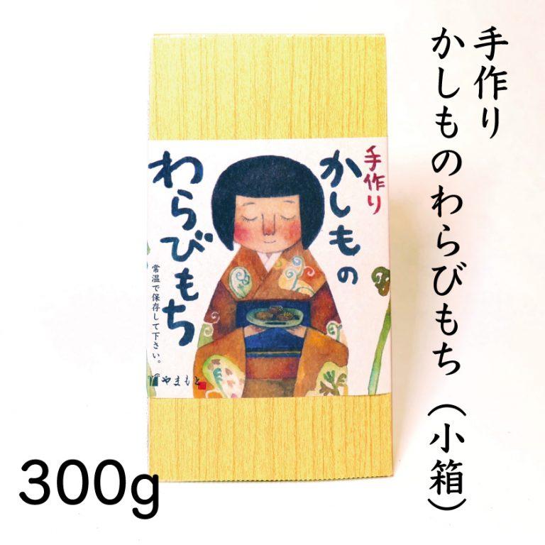 WY1001